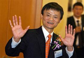 Chủ tịch Jack Ma của Alibaba