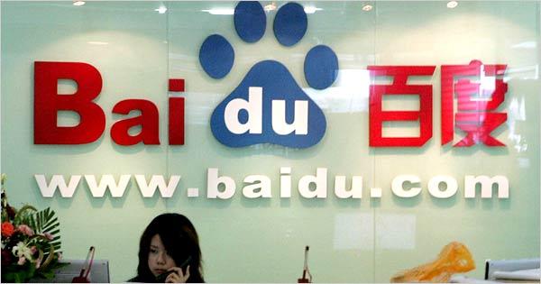 Vi phạm bản quyền, Baidu bồi thường 84.700 USD
