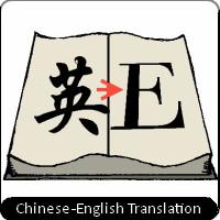 Dịch tên tiếng Việt sang tên tiếng Trung