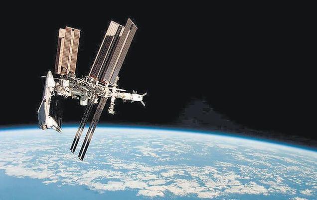 Trạm ISS có tốc độ di chuyển trung bình là 27.743,8km/h