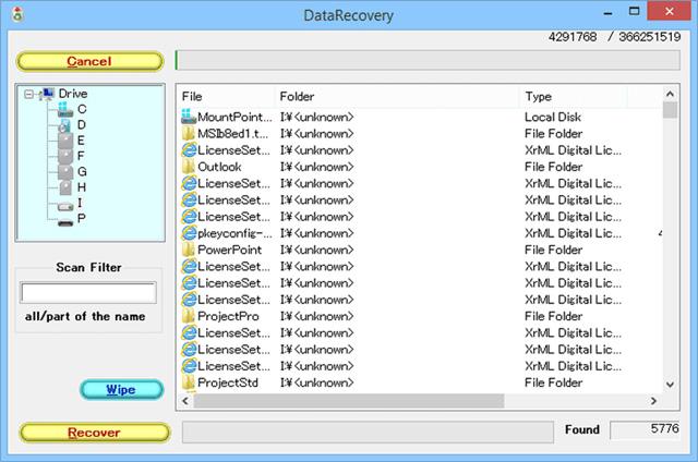 Phần mềm khôi phục dữ liệu TOKIWA DataRecovery
