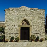Các nhà khảo cổ bất ngờ khám phá ra Tu viện Byzantine