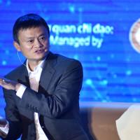 Alibaba cùng bức tường thành kiên cố do Jack Ma tạo ra khiến giới hacker Trung Quốc phải khiếp sợ