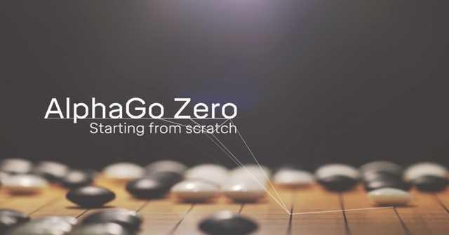 AlphaGo - AI từng đánh bại kỳ thủ cờ vây số 1 thế giới đã phải nếm mùi thua cuộc